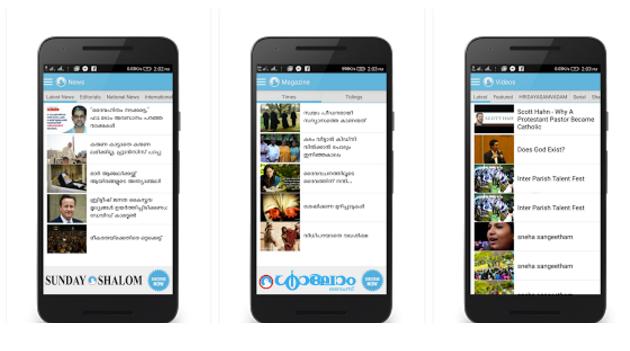 Apps - sundayshalom