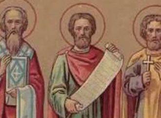 ഏപ്രിൽ 14: വിശുദ്ധരായ ടിബുർട്ടിയൂസും, വലേരിയനും, മാക്സിമസും