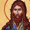 ജൂൺ 24: വിശുദ്ധ സ്നാപക യോഹന്നാൻ