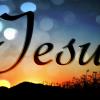 യേശു നാമ മന്ത്രം