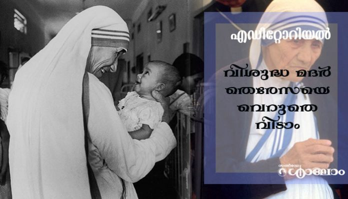 Mother Teresa's Missionaries of Charity shelter arrested for selling a child