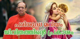 Cardinal Oswald Gracias