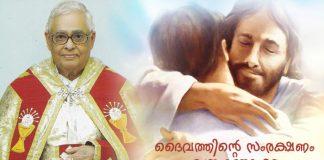 Fr. Jacob Chirayath