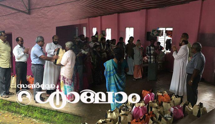 വയനാട് സോഷ്യല് സര്വീസ് സൊസൈറ്റി