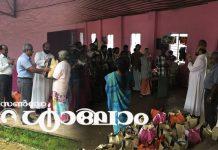 Wayanad Social Service Society
