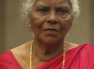 ഏലിയാമ്മ തോമസ് (81) കണ്ണോട്ടുതറ ഒർലാൻഡോ