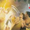 പറുദീസയുടെ ദുഃഖം