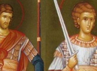 ജൂൺ 17: വിശുദ്ധ നിക്കാന്ഡറും, വിശുദ്ധ മാര്സിയനും