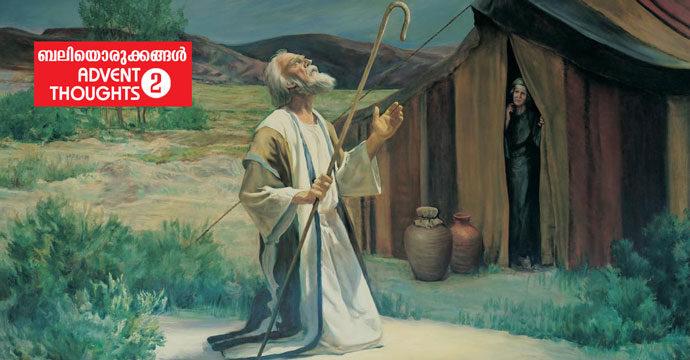 വംശാവലിയിലെ ബലിനിയോഗങ്ങൾ