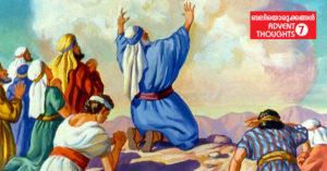 മരുഭൂമിയിലെ ബലിയാത്ര