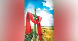 ഉത്ഥാന വഴികള്