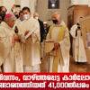 19 ദിവസം, വാഴ്ത്തപ്പെട്ടകാർലോയെ വണങ്ങാനെത്തിയത് 41,000ൽപ്പരം പേർ