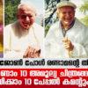 വിശുദ്ധ ജോൺ പോൾ രണ്ടാമന്റെ തിരുനാൾ: കാണാം 10 അമൂല്യചിത്രങ്ങൾ; വായിക്കാം 10 പേപ്പൽ കമന്റുകൾ