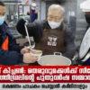 സൂപ്പ് കിച്ചൺ: തെരുവുമക്കൾക്ക് സിയോൾ കത്തീഡ്രലിന്റെ പുതുവർഷ സമ്മാനം; ഭക്ഷണം പാചകം ചെയ്യാൻ കർദിനാളും