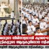 പ്രത്യാശയുടെ തിരിനാളമായിഇറാഖി നഗരമായ ക്വാരഘോഷിൽ 121 കുട്ടികളുടെആദ്യകുർബാന സ്വീകരണം
