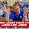 17 അംഗ ക്രിസ്ത്യൻ മിഷണറി സംഘം ക്രിമിനലുകളുടെ പിടിയിൽ; പ്രാർത്ഥന അഭ്യർത്ഥിച്ച് 'എയ്ഡ് മിനിസ്ട്രീസ്'